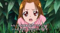 プリキュアの小学生プリキュア好きですか? 僕は亜久里が1番好き! アコやえみるも可愛いけど、くぎゅーの亜久里がちゃんかわです。 キュアエースは好みません!!
