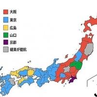 広島県は周囲の各県から嫌われているのですか? 同県の周囲の本州内の岡山県・鳥取県・島根県・山口県と四国の愛媛県からはどうやら相性が悪いらしいのですが(↓)