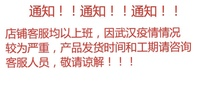 中国語の文章の和訳をお願いします。通販サイトにて、この画像が店舗メインページに貼られていたのですが、文章のコピーができず何を言っているのかわかりません。宜しくお願いいたします。