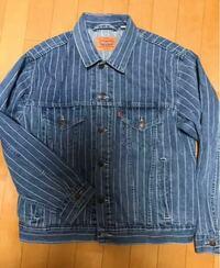 king gnu 常田大希さんが着用しているsupremeとLevisのコラボジャケットのLサイズが販売しているURLを教えていただきたいです