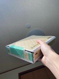 メルカリの宅急便コンパクトの箱に緑色のテープで補強をしたのですが、受け取ってもらえますか?!