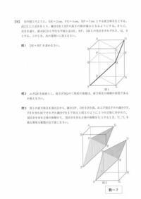 下の画像の問3の求め方が分かりません。 問3の求め方の解説と解答を途中式も含めて教えてください! ちなみに問1の答えは√85、 問2の答えは1/6です。