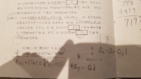 この答えでは不正解になりますか?Q5をQ7,Q6を使って表す問題で、絶対値を付けて回答しました