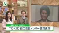 TOKIOの長瀬智也さんがジャニーズ事務所を退所する意向だそうですが理由は結婚ですか?ところで元メンバーの山口達也さんが復帰するのはいつになりそうですか? 今週からトキオのファンになったので教えてくだし...