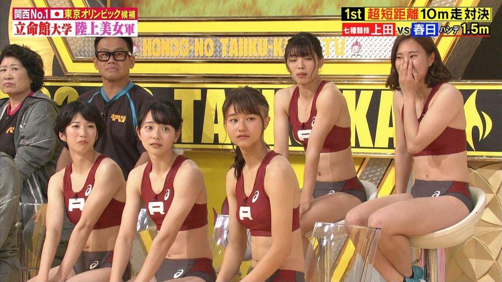 2020年はオリンピック・パラリンピックが開催されますが東京だけではなく北海道でも開催されます。それでも「東京オリンピックパラリンピック」なの?