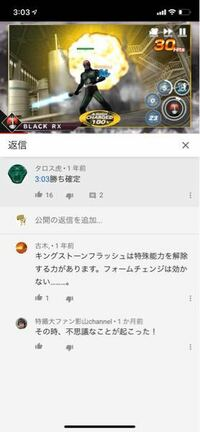 仮面ライダーBLACK RXのキングストーンフラッシュは 当てると敵の特殊能力を削除するらしいんですけどこれって、オーマジオウに浴びせるとどうなるんですか?