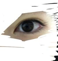 この目はアイプチや整形に見えますか?私は3年位前は軽い一重で、ドライアイで悩み瞬きを多くするようにしていたら二重になりました。 一時期は嬉しかったのですが先生に「お前の目はアイプチ だろ」と言われた...