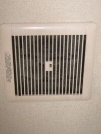 24時間トイレ換気について* 新築アパート住んで3年目。 トイレの24時間換気はなるべくずっと付けておいてくださいと入居時に言われたので、つけています。   1ヶ月前頃から換気扇の音がゴーー、グォーーンと騒音になりました、、、、  高い天井部分にあることやハウスダストアレルギーもある為トイレの換気扇はたまに外側から掃除機で吸い取る程度で本格的に中を開けて掃除は3年間一度も掃していません* 写...