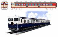 JR西日本ってイメージ図と実車が違うじゃないですか キハ47の急行色も二段窓で非冷房じゃないし 次のエトセトラも二段窓になってますが また違うんじゃないですか?