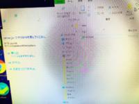 マインクラフトpcでマルチがしたくて動画どうりにしてたのですがserver.jarをダウンロードしてして新しいファイルに入れたのですがどんなに開いても 開く 保存 名前をつけて保存になってしまいます。 そこまでpc...