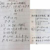 計算 カウプ 指数