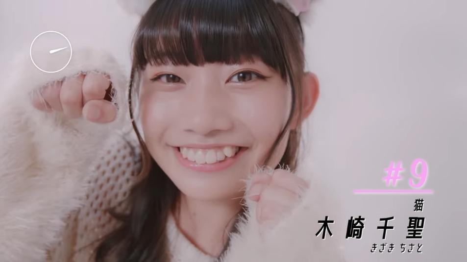 ラストアイドル2期生アンダーの木﨑千聖は、佐佐木一心とのバトルに勝っていたら今頃、運営推されメン・