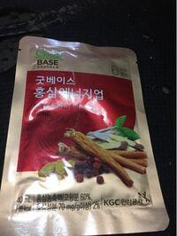 韓国語の翻訳お願いします。 画像のものはどうやって使うものでしょうか? 内容物は液体だと思います。直接飲むものですか?それとも希釈して飲むものでしょうか?