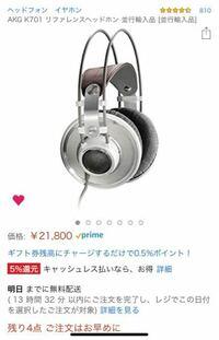 ヘッドホンアンプ/サウンドカードの質問です。こちらのヘッドホンを購入したのですが、そこまで音質が良くない気がします。なので音質向上の為にヘッドホンアンプの購入を検討してます。オススメの商品を教えて欲...