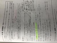 高校数学。数学IIの図形と方程式。 黄色のマーカー引いたところの意味がわからないので教えてください!