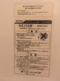 TOTOウォシュレットE-Ⅱ TCF260F 給水フィルター交換をしたいのですが型番が古いため製造停止になっており交換するためのフィルターの型番も教えられませんとTOTOから言われましたE-Ⅱ TCF 260F に使う給水フィルタ...