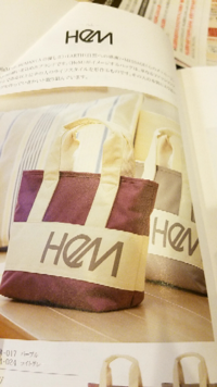 ↓こちらのHeM(ヘム)のトートバッグは もう古い型になりますか? もし流行りもので今はもう持つには古いですか?