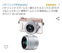 初心者でも使えるカメラについて 旅行用のカメラを探しているのですが、友人からPanasonicのDC-GF10を安く譲って頂けることになりました。 このカメラは超初心者でも使えますか?  ダブルズームレンズとダブルレ...