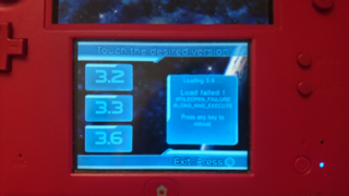 ソフト 3ds 改造