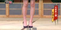 台湾の女子アナは畳にパンプスです。  日本でも流行ると思いますか? (台湾の国民的番組の人気コーナーより) https://www.youtube.com/watch?v=QygCh7-RgkY