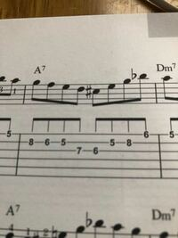 A7コード上でなぜ2弦6フレット(♭13)の音が使えるのでしょうか?