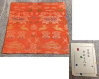 茶道の古帛紗の読み方について質問です。 こちらの、古帛紗の読み方と、 特に、花と紋との間の漢字が解りません。  この漢字と、 この古帛紗の読み方を教えて下さい。  宜しくお願いします。