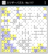 スリザーリンク(ループコース)パズルの問題です。  この場面において、 定石などで簡単に進められる箇所がありましたら教えてください。 答えは解っているので、最終的な正解を提示して頂く必要はないです。