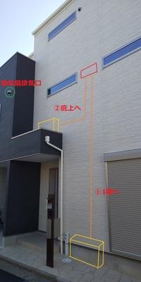 エアコンの室外機の置き場所についてお知恵をお貸し下さい。  2階赤四角(横長の窓と窓の間、リビング)に20畳用の室内機を設置します。 室外機の置き場所ですが  ①そのままホースを下ろし1階に設置する ②玄...
