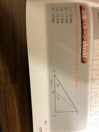 三角比、三角関数について。 初めまして。この問題が解けなくて‥ 宜しければ教えていただけませんか?