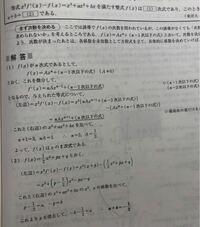 f'(x)が入った方程式はf(x)=ax^n+n-1次数式と置くのが定石なのでしょうか?
