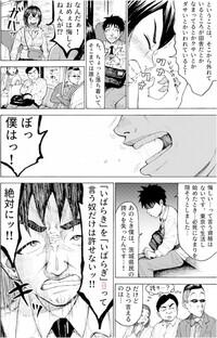 茨城県民にイバラギって言ったら、イバラギじゃねえイバラキだっぺっ!!って怒られて納豆を投げつけられますか?  ※ただのジョークです。本気にしないで下さい。 ちなみに私も茨城県民です。