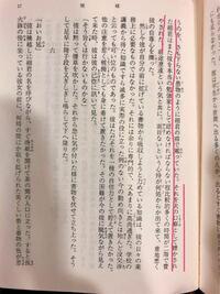 夏目漱石の『明暗』の一部です 赤で線を引いた部分が文章としておかしいと思うのですが、実際のところおかしくはないのでしょうか?  主語が2つあって読みにくいです
