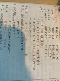 ユークリッドの互除法を用いて整数解を求める途中式がよく分かりません。解説お願いします! よって から すなわち までです!