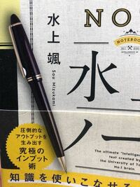 ボールペン 画像にあるボールペンのメーカーはなんですか?