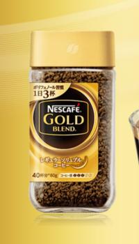 このインスタントコーヒーでタルゴナコーヒー作れなかったんですけどなんでですか? ちゃんとコーヒーと砂糖と水は1:1:1で作りました