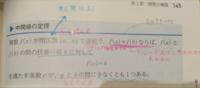 中間値の定理について質問です。 閉区間a≦x≦bなのにa、bをcに含まれていないのはなぜですか?