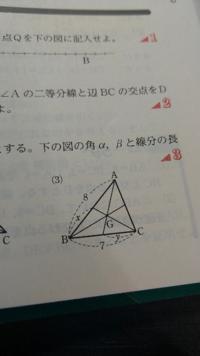 Gは三角形の重心である、 ということはBCの間の点をDとすると、∠ADCは90°ということですか? また、重心の場合はBDとDCなどは全て長さがひとしくなりますか?