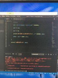 VS code でgccを使いたいのですが、mingw-w64-v7.0.0をインストールして環境変数編集のpathにC:¥mingw-w64-v7.0.0¥binと入れていますが、ダメな様です。 何か解決策はありますでしょうか?