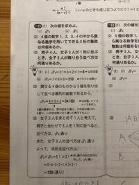 数学 例3(3) なぜ、5p5と3p3を掛けることが出来るのですか?