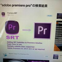 macbook airにadobe premiere proをダウンロードしたいです。ですがapple storeで検索しても出てきません。どうしたらダウンロード出来ますか?