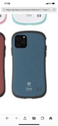 この写真のiPhone11のケースってヤマダ電機に売ってますか?(裏がツルツルしてなくてマットなやつです)