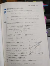漸化式で表された数列の極限の応用例題なのですが 与えられた漸化式の式の変形はどうやって計算したのでしょうか?画像貼ります教えてください 誹謗中傷の書き込みがあれば質問自体消します。