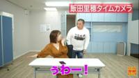 「天才てれびくんワイド」と「天才てれびくんMAX」の元てれび戦士の飯田里穂さん(28)と、 「天才てれびくんワイド」で共演していた、 極楽とんぼの山本圭壱さん(52)の17年ぶりの再会ドッキリが実現しましたけど、 これを機に、この二人がブレイクする可能性はあると思いますか?  YouTubeの「けいちょんチャンネル」の後編の動画も楽しみですね。