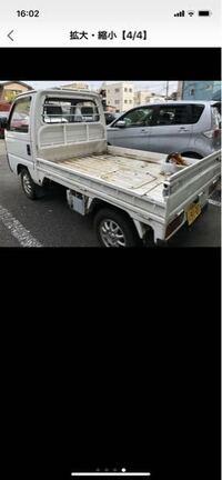 アクティトラックなのですが荷台のサイドの扉が短いような後ろの扉が長いような気がします。 これは元々こういう仕様で売ってましたか?