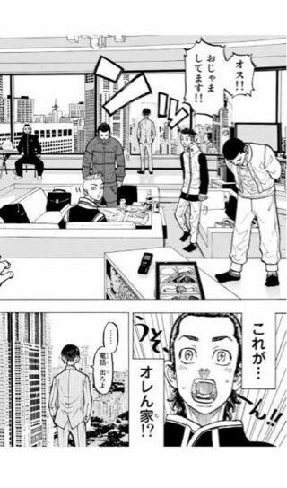 バンク 東京 ズ 漫画 リベンジャー