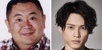 松村北斗さんと松村邦洋さんは親戚ですか? どことなく似てませんか?