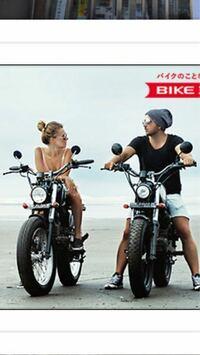 バイク王のネット広告ですが、このバイクはなんのバイクですか?誰かわかる方いましたら教えてください!