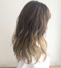 この髪色はグラデーションでしょうか? こんな感じの髪色にしたいのですが、もう少し金髪(?)の部分多めにしたら変でしょうか。。?  教えてください!!