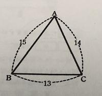 三角形の問題についてです。下の三角形の外心と辺BCとの距離はどのように求めれば良いのでしょうか。ちなみに外接円の半径は計算すると65/8でした。