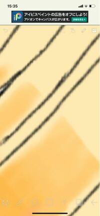 アイビスペイントでデジタルイラストに初挑戦してるのですがぼかし(グラデ)のやり方が全くわかりません。エアブラシを使ってもこんな感じです。教えて欲しいです